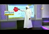 المحاضرة التاسعة _ الدوره الثانيه - اقسام الفعل من حيث الزمن ( 5/3/2018 ) اللغه العربيه