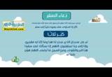 المحاضرة الرابعه عشر _ الدوريه الثانيه - التيمم ( 6/3/2018 ) الفقه