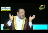بدع شهر رجب ( 19/3/2018 ) الملف