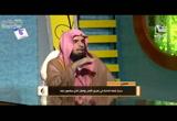 آداب الخلاء - فقرة أحكام - الكناشة- رمضان تزود