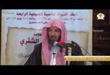 3- إحكام الأحكام لابن النقاش 03