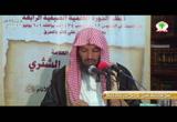 4- إحكام الأحكام لابن النقاش 04