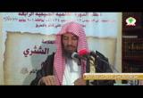 5- إحكام الأحكام لابن النقاش 05