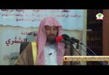 16- إحكام الأحكام لابن النقاش 16