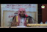18- إحكام الأحكام لابن النقاش 18
