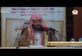 20- إحكام الأحكام لابن النقاش 20