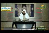 ذاق طعم الايمان ( 27/3/2018 ) فقه التعامل مع الله