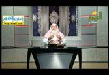 اسلام فاطمة رضي الله عنها ( 28/3/2018 ) صانعات الرجال