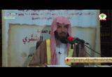 23 - إحكام الأحكام لابن النقاش 23