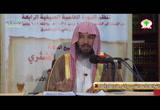 24-إحكامالأحكاملابنالنقاش24