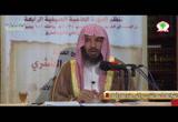 25-إحكامالأحكاملابنالنقاش25