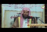 28 - إحكام الأحكام لابن النقاش 28