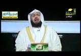اسم الله الرقيب جل جلاله  ج3( 23/3/2018) ولله الاسماء الحسنى