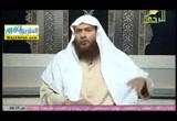 إذاأراداللهشيئاًقيدلهأسبابه(20/3/2018)فقهالتعاملمعالله