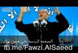 تفسير سورة غافرج 11 ( 27/4/2012) تفسير القرآن الكريم