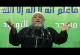تفسير سورة المؤمنون ج 19 ( 27/1/2012) تفسير القرآن الكريم