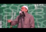 تفسير سورة الشورى ج 2   ( 12/4/2013) تفسير القرآن الكريم