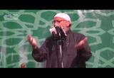 تفسير سورة الشورى ج 3 ( 19/4/2013) تفسير القرآن الكريم