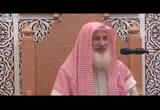 سلسلة شرح حديث جبريل عليه السلام (14)