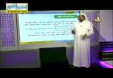 المحاضرةالسابعةعشر-المثنى(1/4/2018)اللغهالعربيه