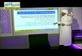 المحاضرةالثامنةعشر-جمعالمذكرالسالم(4/4/2018)اللغهالعربيه