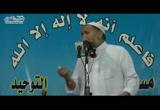 تفسير سورة غافرج 17( 8/6/2012) تفسير القرآن الكريم