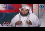 القرآن الكريم هدى وشفاء للمؤمنين ( حياة السعداء )