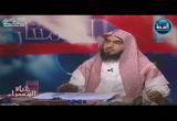 السحر حده وحكمه بالإسلام وكيفية العلاج منه ( حياة السعداء )