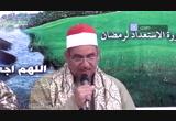 10- تعظيم المتكلم (ربيع القلوب)