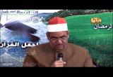 21- جمع معاني القرآن (ربيع القلوب)