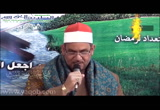24- طريقة عملية لتدبر القرآن (ربيع القلوب)