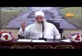 25-التفهم(ربيعالقلوب)