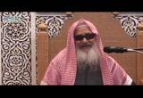 ( 24 ) شرح حديث جبريل عليه السلام