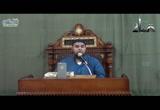 سورة فصلت 3 - تفسير القرآن الكريم