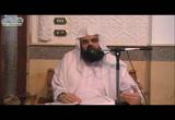 تفسيرسورةالبقرةمنالآية79الى82(رمضان1437هـ)