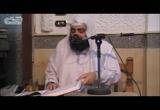 تفسير سورة البقرة الآيات من 83 الى 86 (رمضان 1437هـ)