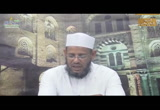 الدرس  17( حجية السنة النبوية ومنزلتها من القرآن ) الواضح لأصول الفقه