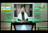 ذاق طعم الايمان2 ( 10/4/2018 ) فقه التعامل مع الله