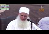 الثباتعلىالتوبة-ففرواإلىالله(دورةالإستعدادلرمضان1439)