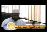 مناقشة رسالة الماجستير للشيخ محمود الحفناوى