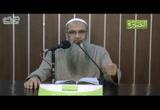 المجلس الثالث والخمسون من شرح كتاب الإيمان من صحيح مسلم - عليه رحمة الله -