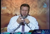 (20|) سورة البقرة من 135 إلي141- التفخيم والترقيق3  ( 6/3/2018)حادي الركب