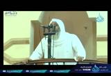 من مشاهد يوم القيامة   ( 16/2/2018)