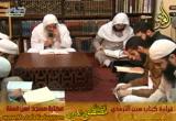 أبواب السير4( 26/11/2015) شرح سنن الترمذي