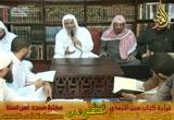 أبوابالديات6(29/4/2015)شرحسننالترمذي