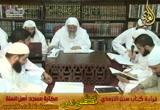 أبوابالأحكام19(30/8/2015)شرحسننالترمذي