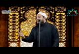 5- ثقافة الاعتذار - خطبة الجمعة - مسجد نور الإسلام