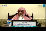 الدرس 6 (فطرة الاسلام) العقيدة الطحاوية