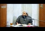منزلة الخوف من الله - شرح مدارج السالكين 18 - درس الأربعاء