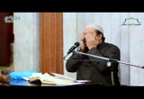 منزلة الخوف من الله - شرح مدارج السالكين 19 - درس الأربعاء